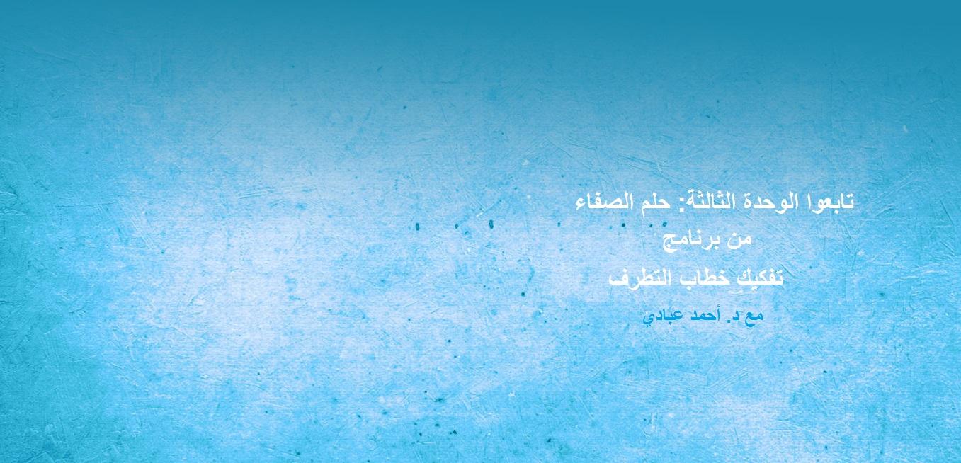 wal_ac_safae